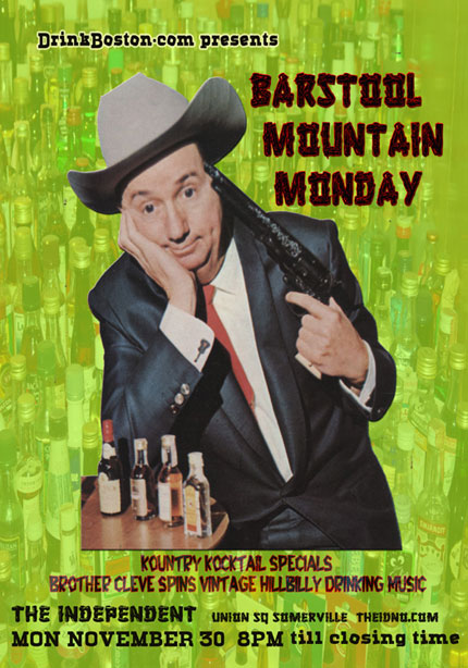 barstool-mountain