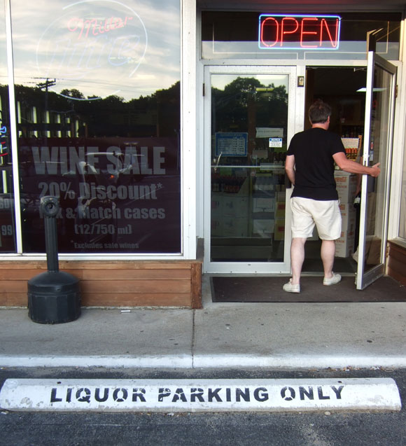 liquor-parking-only