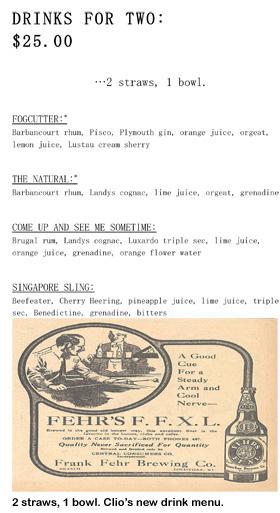 clio-menu